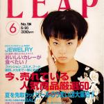 LEAP1999年6月